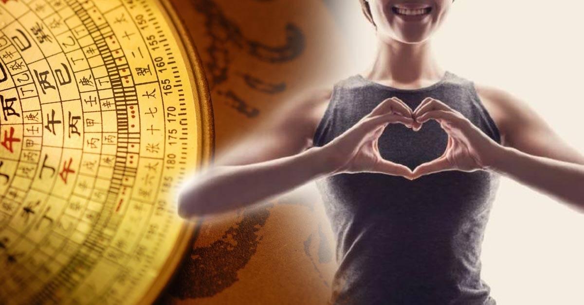 Consejos del Feng Shui para atraer el amor a tu vida