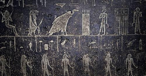 Cosas que se han encontrado en los textos más antiguos