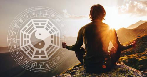 ¿Yin o Yang? Descubre qué tipo de energía predomina en ti