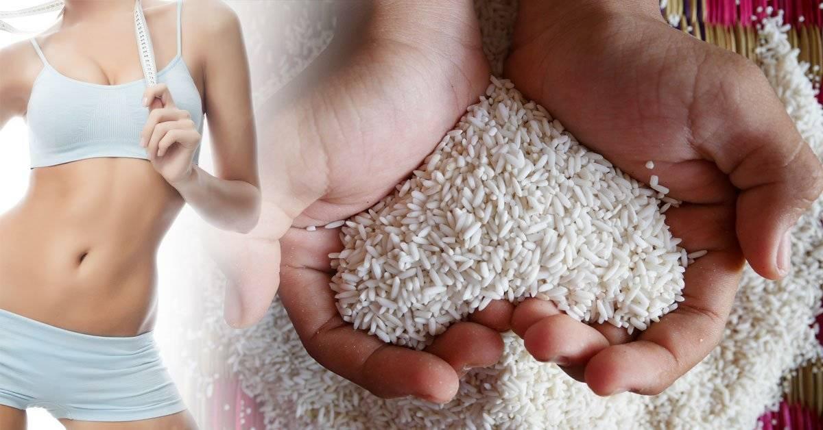 Las 4 Preguntas que deberíamos hacernos sobre el arroz para saber qué le hace exactamente a nuestro cuerpo