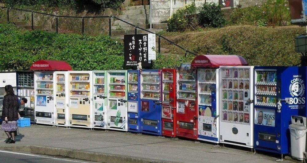 japón máquina expendedora