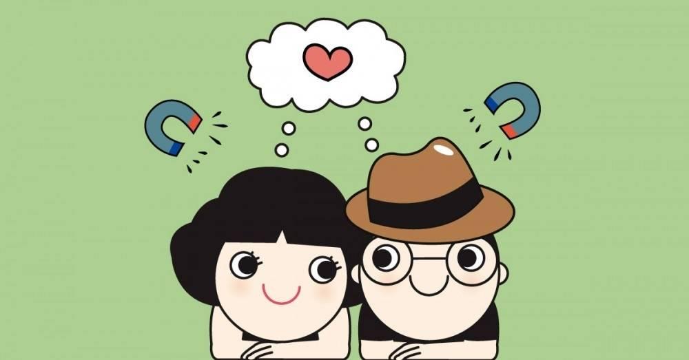 Cómo Seguir Paso A Paso La Ley De Atracción Para Encontrar Con Ella El Amor Bioguia