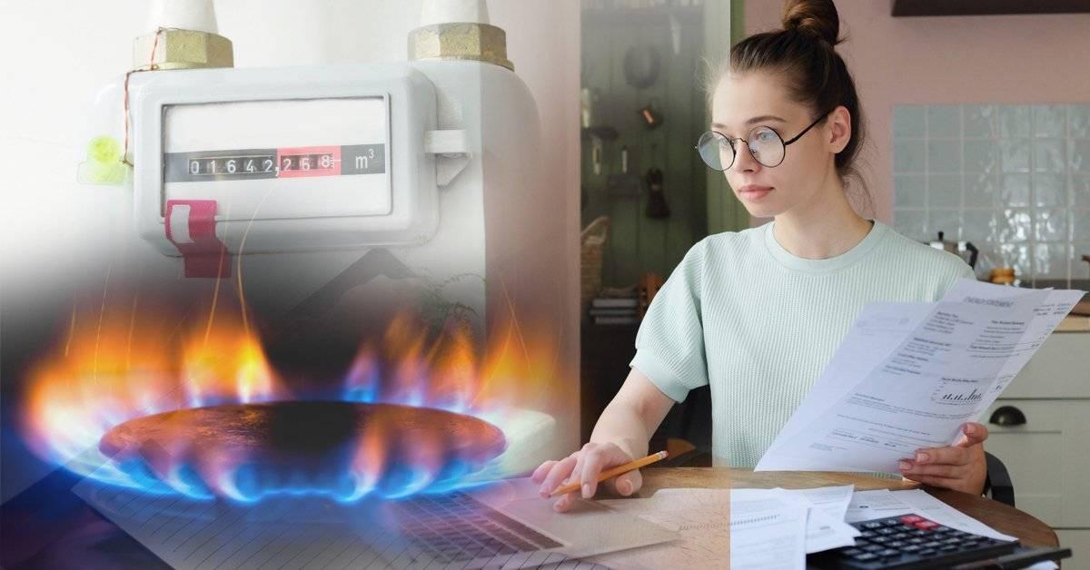 Cómo ahorrar en luz y gas para gastar menos dinero