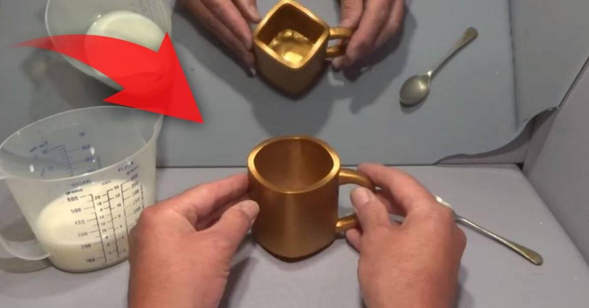 Test: ¿cómo ves esta taza? ¿Cuadrada o redonda?