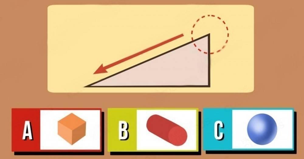 ¿Cuál de los siguientes objetos rodará primero? Descubre qué dice tu mente