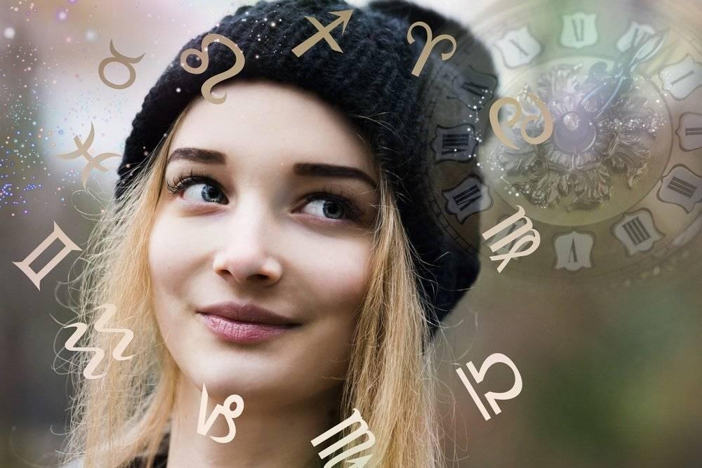 Horóscopo de febrero: qué le espera a tu signo este mes