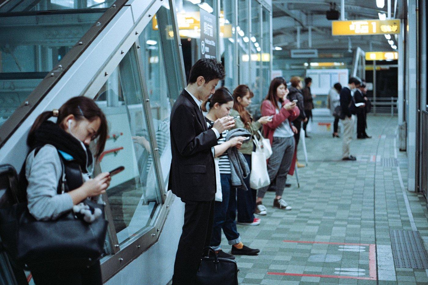 Por qué nos atraen tanto los smartphones