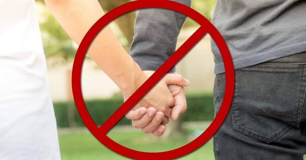 En estos países está prohibido mostrar amor en público