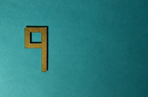 La numerología del número 9: conoce su significado místico