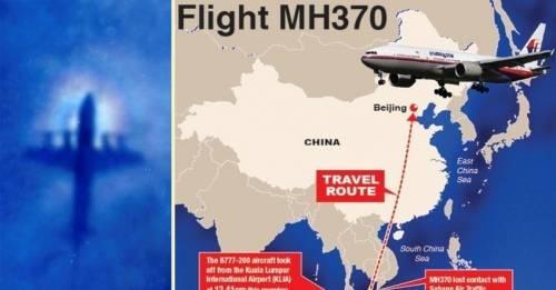 Los dos raros hallazgos de los científicos que buscaban el avión MH370 de Ma..