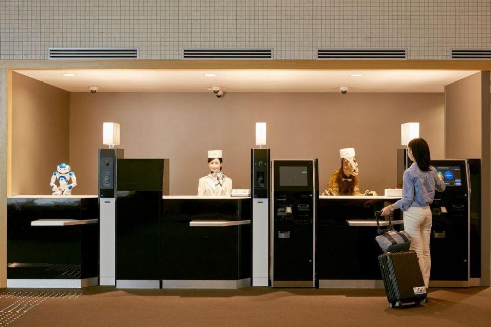 hotel robot japón