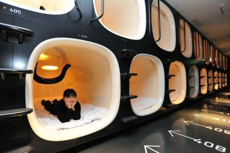 capsula japón