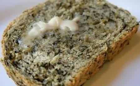 Delicioso pan de espinaca y queso