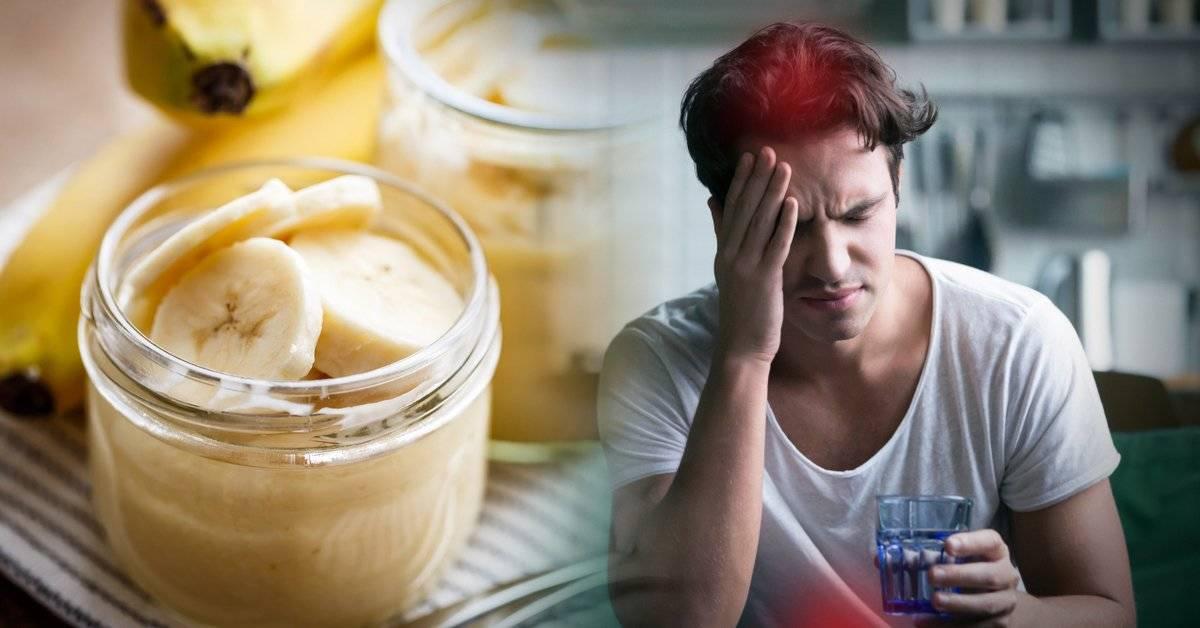 5 curas naturales para la resaca que te harán sentir mejor de inmediato