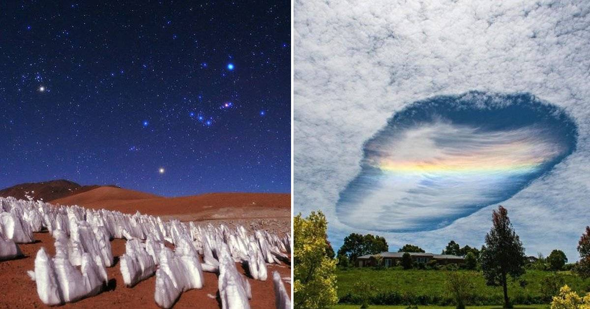 Los 10 fenómenos inusuales de la naturaleza que valen la pena ver antes de morir