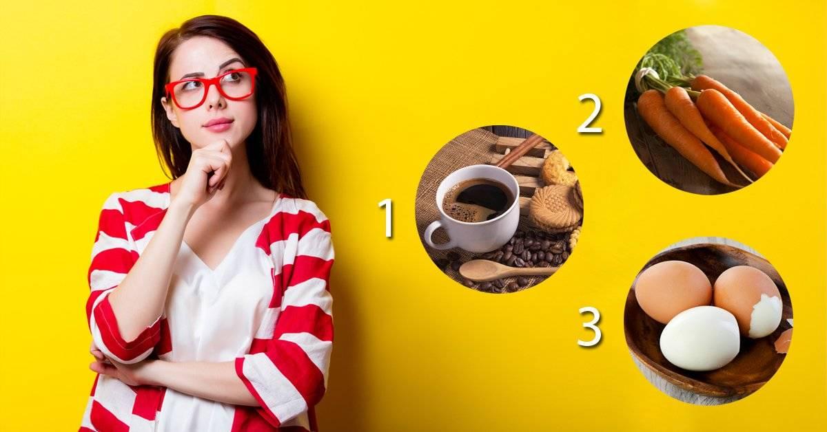 ¿Cómo te consideras zanahoria, huevo o café? El test de sinceramiento interior