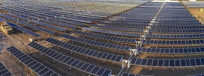 Ésta será la planta de energía solar más grande de América Latina