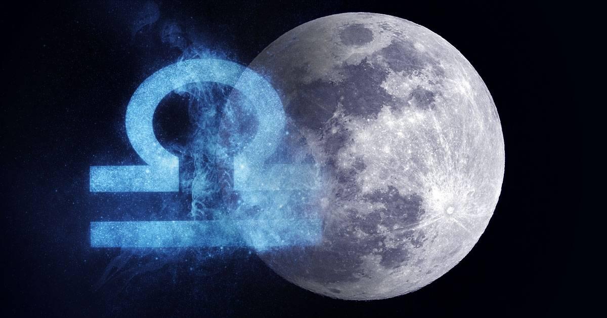 Segunda luna llena en Libra: qué hacer para aprovecharla al máximo