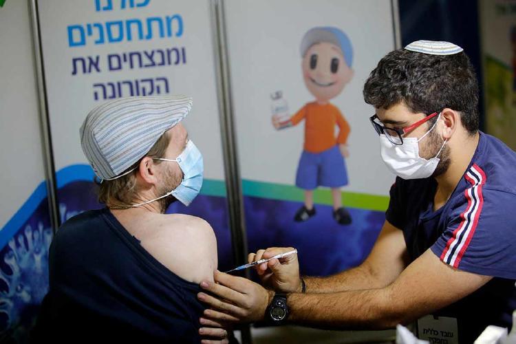 israel vacunacion2