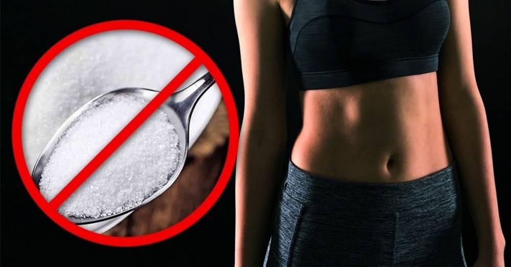 Para tener el cuerpo perfecto sólo debes evitar estas 3 cosas por un mes