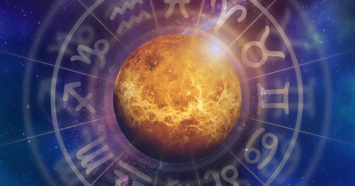Así es como Venus afectará tus relaciones hasta mediados de noviembre