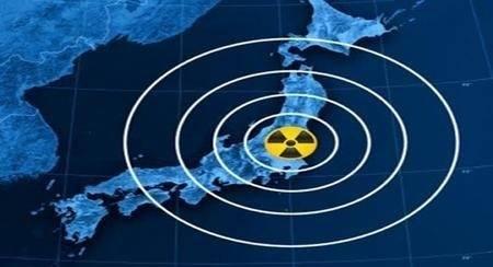 Gracias a este inesperado descubrimiento, ¡Fukushima al fin podría sanearse!