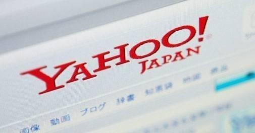 En Yahoo Japan, solo unos pocos empleados trabajan una semana laboral de cuatro días