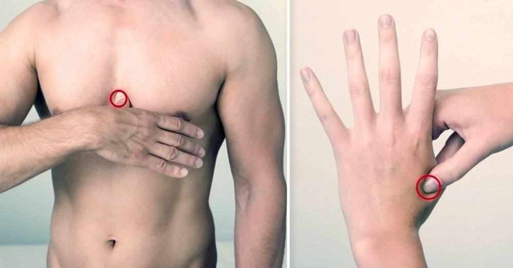 7 puntos de presión para eliminar casi todos los dolores del cuerpo y del alma