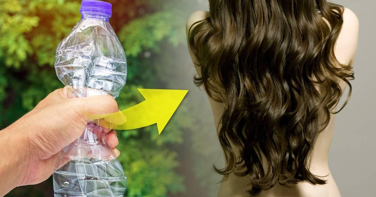 Rizos en un minuto con botellas recicladas