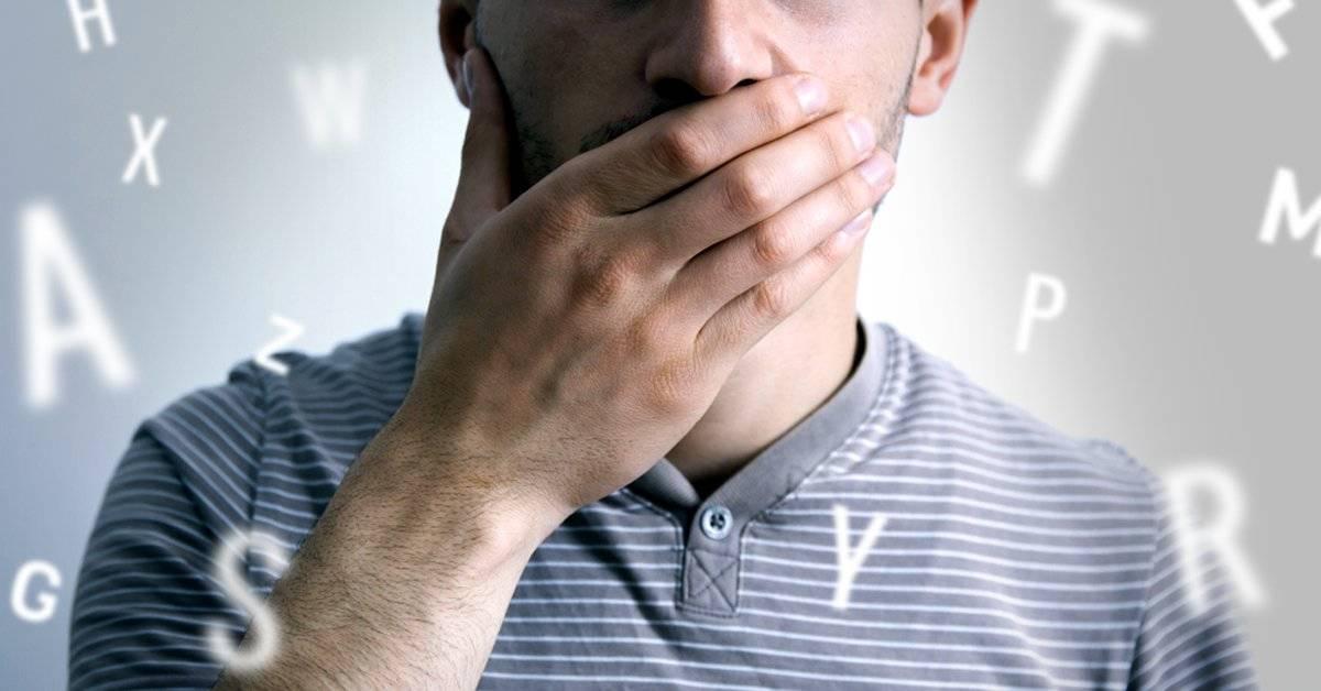 10 palabras que necesitas eliminar de tu vida y tu vocabulario hoy mismo