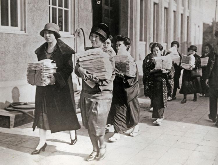 fotografías históricas japón