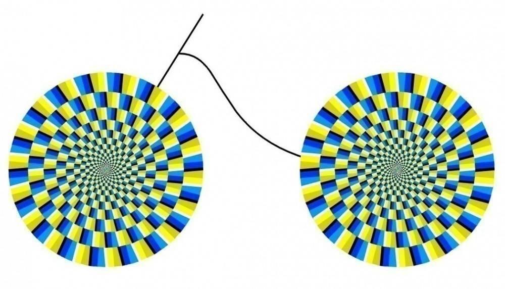 15 ilusiones ópticas que pondrán tu mente a prueba