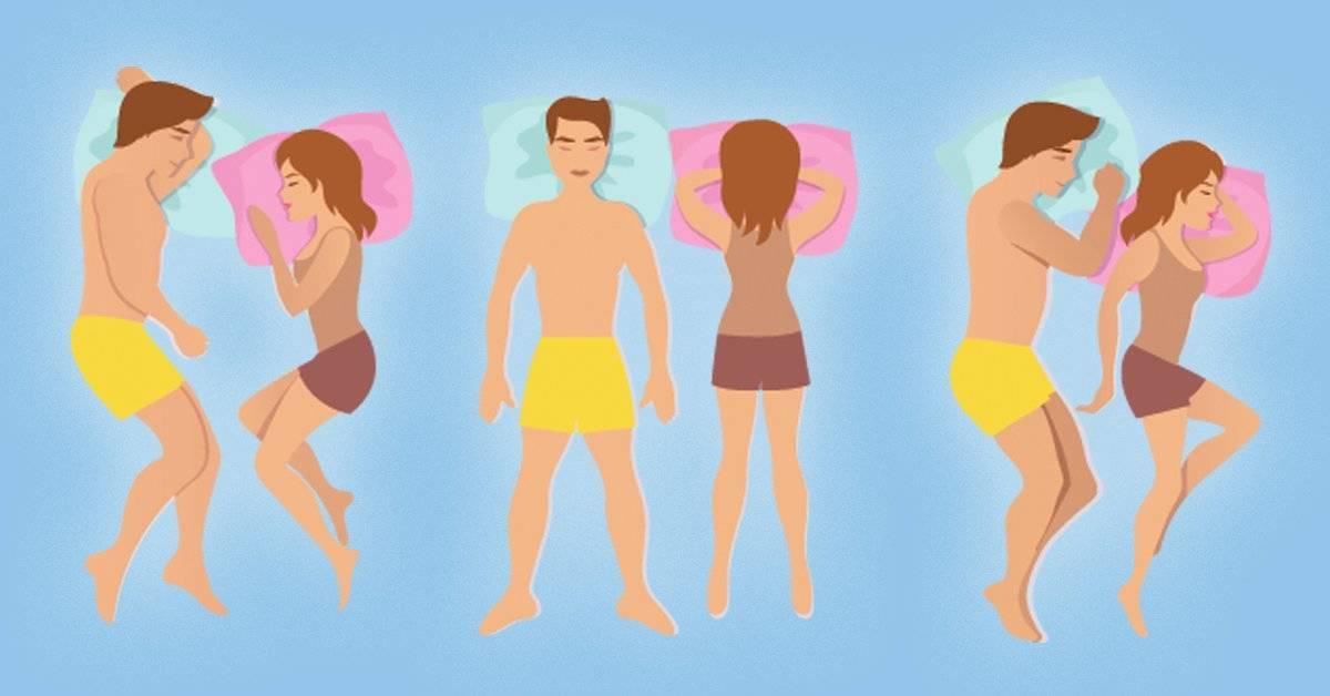El lado sobre el que duermes dice mucho sobre tu salud