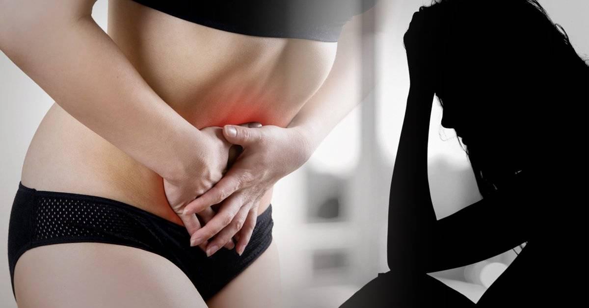Qué es el Trastorno Disfórico Premenstrual, la grave afección de muchas mujeres