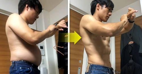 Este hombre perdió 13 kilos con solo 4 minutos de ejercicio al día