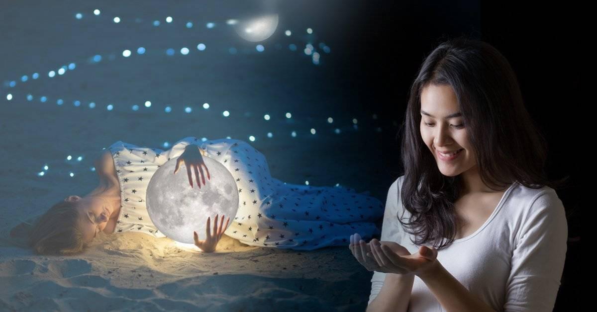 Luna Nueva en Sagitario: ¿Tienes miedo al cambio? Así impactará la última luna nueva del año en tu vida