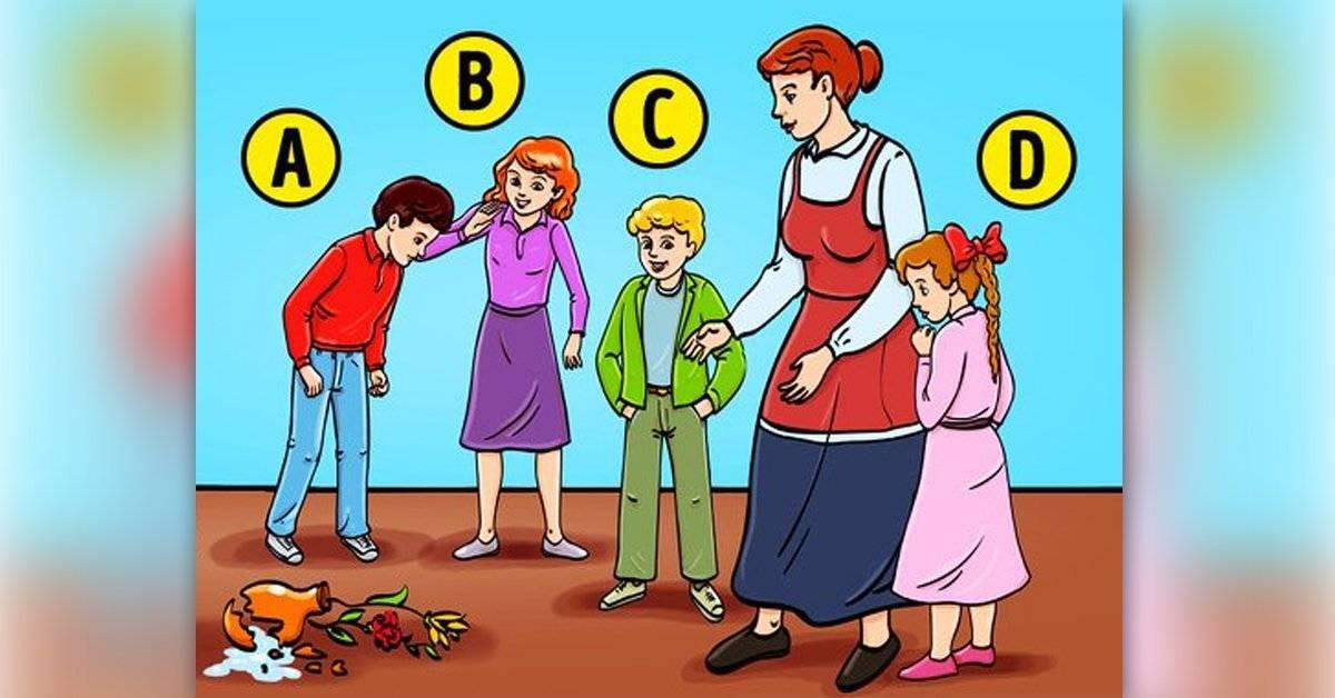 Test: ¿Quién rompió el jarrón? Lo que respondas te dirá cómo es tu verdadera esencia