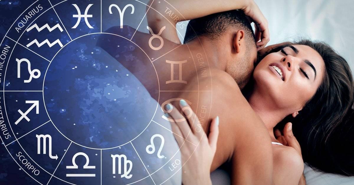Horóscopo sexual: así será el 2019 en la intimidad de acuerdo a tu signo