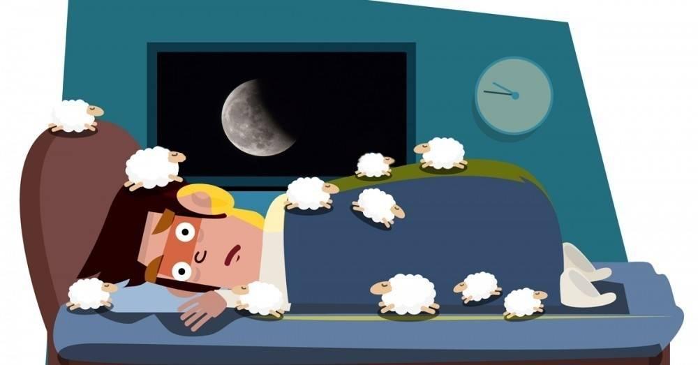 Si estos días te costó dormir, es muy probable que esta sea la razón