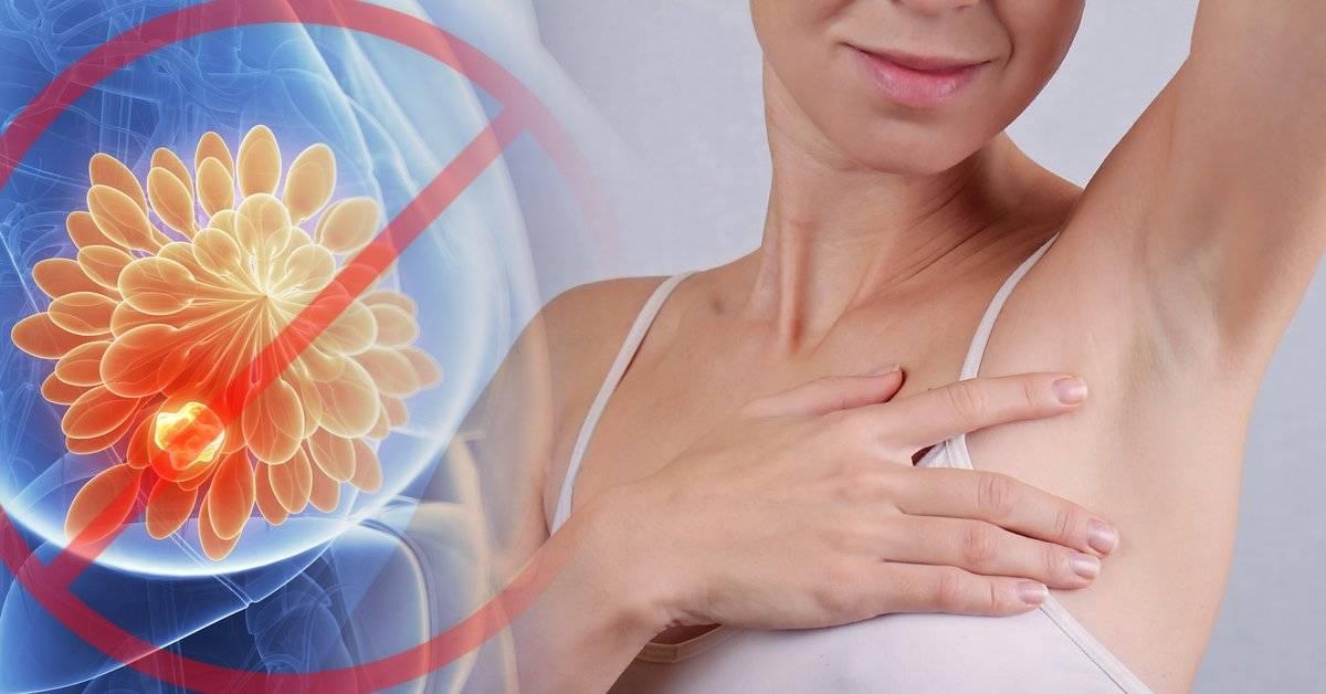 Esta receta te permitirá desintoxicar tus axilas y evitar así el cáncer de mama