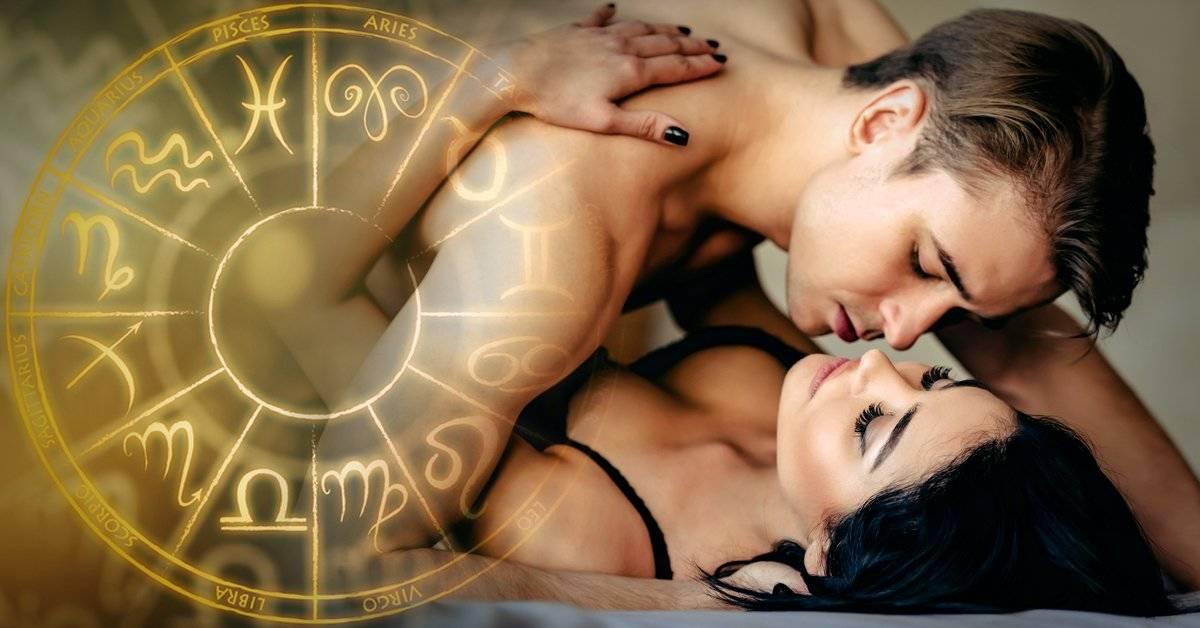 Tu horóscopo sexual para este fin de semana