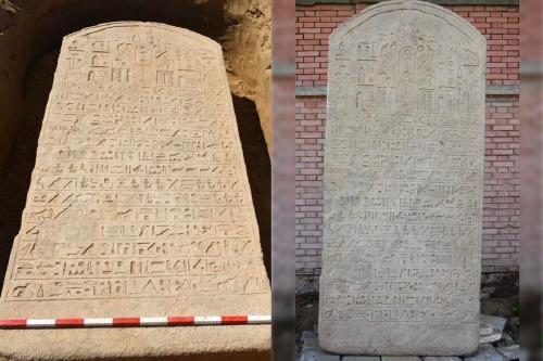 Granjero egipcio encuentra una reliquia faraónica mientras trabajaba en su campo