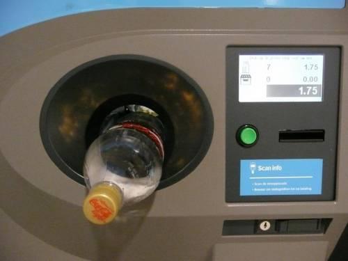 Una entrada de cine, ¡a cambio de reciclar una botella!