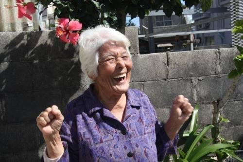 El secreto japonés para prolongar la juventud y vivir con alegría
